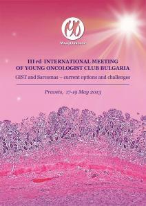 14 MO 2013 brochure