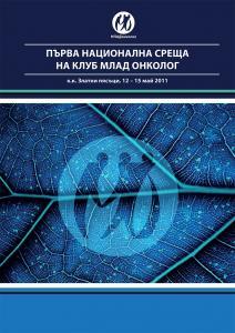 15 MO brochure 2011